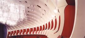 Armin Linke, Carlo Mollino, Teatro Regio (1965–1973), Torino Italy, 2005; Bildquelle: www.hausderkunst.de