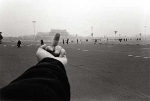 Ai Weiwei, Study in Perspective (Tiananmen), 1995.